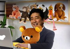Japan Finally Invents The PC Character Cushion