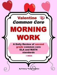 valentine's day division worksheets