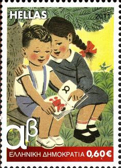 2011 Αναγνωστικό Α' 1955
