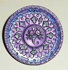 Gorgeous Hand Painted Flowers Floral Antique Reproduction Metal Shank Button