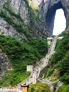 Tianmen Mountain (Heaven's Gate Mountain), Zhangjiajie,China: