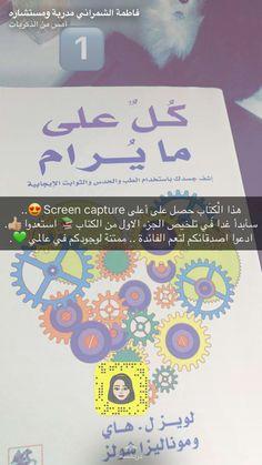 8 Best Pdf Images Pdf Books Reading Arabic Books Pdf Books