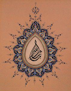 Islamic Art Pattern, Pattern Art, Cactus Doodle, Iranian Art, Arabic Art, Turkish Art, Islamic Art Calligraphy, Gourd Art, Cute Couples Goals
