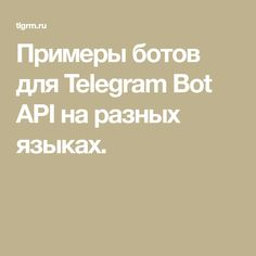 17 Best Telegram -useful channels images in 2019 | Channel, Charts