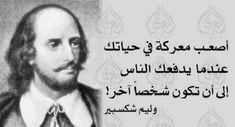 33c2575d435f31edca4da0a539115a21 اقوال وحكم   كلمات لها معنى   حكمة في اقوال   اقوال الفلاسفة حكم وامثال عربية