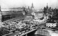 Прогуляемся по Зарядью! 1936 год. Квартал расчищают для строительства нового Москворецкого моста.