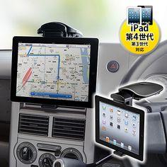 iPad・タブレット車載ホルダー 車のダッシュボードに直接取り付け 角度調節 360度回転可能 iPad4(第4世代)・iPad3(第3世代)・iPad mini・ICONIA TAB・REGZA Tabletにも対応 】【楽天市場】