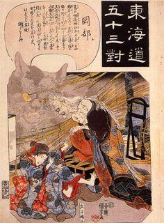 Utagawa Kuniyoshi - The Cat Witch