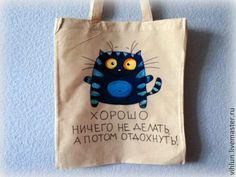 """Купить Экосумка """"Отдохнуть-хорошо!"""" - бежевый, рисунок, прикол, кот, сумка, Экосумка, сумка для прогулок"""