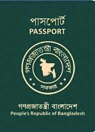passport-bangladesh - R.a.s.b.c.