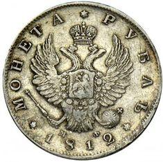 1 рубль 1812 года (Орел 1814)