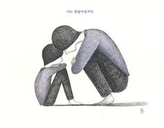 """Check out new work on my @Behance portfolio: """"너는 괜찮아질거야. You will be okay."""" http://be.net/gallery/48254525/-You-will-be-okay"""
