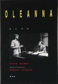 Amazon.co.jp: Oleanna: デーヴィド・マメット, 島津信子: 本