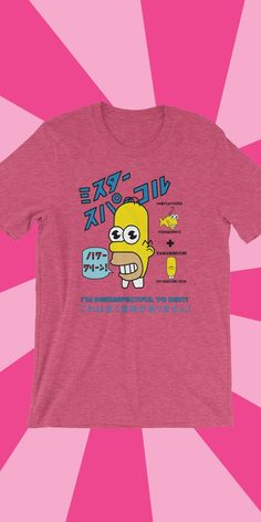 9d7fd3bab3 Homer´s Mr Sparkle Unisex T-Shirt. Simpsons ShirtThe SimpsonsHomer SimpsonLisa  SimpsonGraphic TeesShirt ...