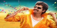 Sivakarthikeyan beats his own record!