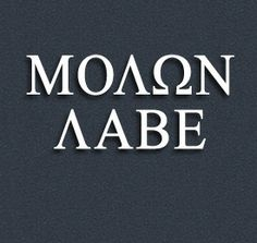 """In 480 B., the Persians demanded that the Spartans surrender their weapons at the Battle of Thermopylae. The response was Molon Labe, meaning """"Come and Get Them. Ap World History, Ancient History, Molon Labe Tattoo, Spartan Tattoo, Spartan Warrior, Come And Take It, Ancient Mesopotamia, Sleeve Tattoos, Wing Tattoos"""