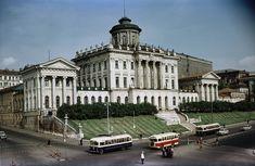 Дом Пашкова. Библиотека им. В.И.Ленина