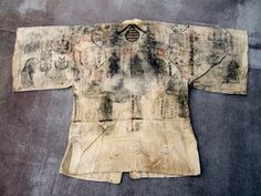Antique Japanese Cotton Jacket for Shugendo Mountain Priest