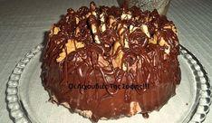 Τούρτα με μπισκότα και γκοφρέτες, από την Σόφη Τσιώπου και τις «Λιχουδιές της Σόφης»! No Bake Cake, Sweet Recipes, Sweet Treats, Deserts, Pie, Cooking Recipes, Ice Cream, Sweets, Chocolate