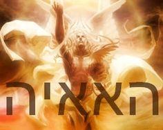 Angel: HAAIAH | Angel Reading | Angel Card