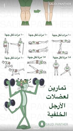All Body Workout, Gym Workout Videos, Gym Workout For Beginners, Fitness Workout For Women, Gym Workouts, At Home Workouts, Health And Fitness Magazine, Weight Loss Workout Plan, Health Advice