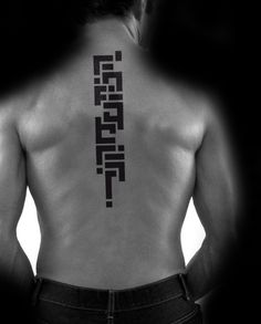 Guys Abstract Minimalist Spine Tattoo With Black Ink