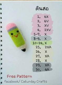 Amigurumi Pencil - Tutorial ❥ 4U hilariafina  http://www.pinterest.com/hilariafina/