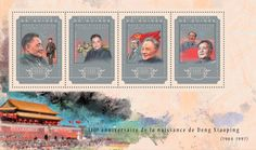 Post stamp Guinea GU 14603 a anniversary of Deng Xiaoping Mao Tse-tung) Stamps, Collage, Watercolor, Drawings, Cover, Books, Movie Posters, Art, Birth