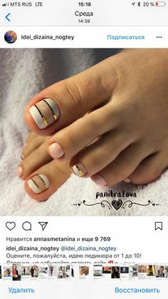 Heat Up Your Life with Some Stunning Summer Nail Art Pretty Toe Nails, Cute Toe Nails, My Nails, Pedicure Nail Art, Toe Nail Art, Manicure And Pedicure, Trendy Nail Art, Stylish Nails, Summer Toe Nails