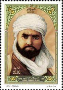 Eternal clerics - Sheikh Embarek El-Mili