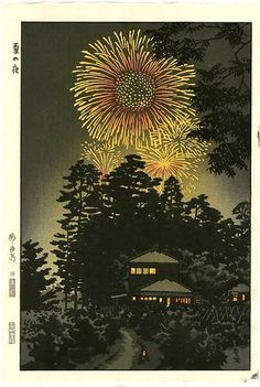 Kasamatsu Japanese Woodblock Print Fireworks 1957 | eBay