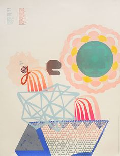 """Poster for """"Let There Be Geo"""" exhibition at Columbia College, $40, by Nick and Nadine, 2010"""