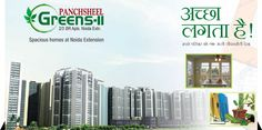 Panchsheel Greens is planned with modern technology and 80% open area with all luxuries. Panchsheel Group is a world-class Indian construction company
