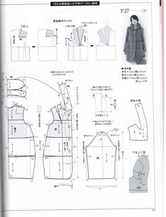 Japanese book and handicrafts - Style book 2013 Coat Patterns, Clothing Patterns, Dress Patterns, Sewing Patterns, Gilet Kimono, Cocoon Dress, Sewing Coat, Make Your Own Clothes, Sewing Lessons