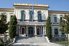 Building of Perfecture of Serres Greece.jpg