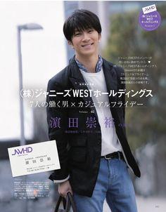 Dark Horse, Cute Boys, Seasons, Shit Happens, Takahiro, Idol, Cute Teenage Boys, Seasons Of The Year, Cute Guys
