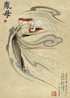 the most anticipated animated film in China inspired by a myth from the ancient Chinese Taoist classic Zhuangzi Big Fish & Begonia 大鱼海棠 Chinese Painting, Chinese Art, Chinese Style, Arte Yin Yang, Chinese Drawings, Chinese Element, Chinese Mythology, Legends And Myths, Natsume Yuujinchou