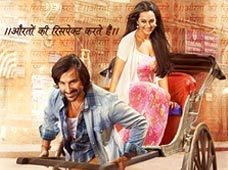 Bullett Raja trailor | Movie review | cast and crew We are here to provide you the first official trailor of the Upcoming Bollywood movie Bullett Raja. Check the official trailor of Bullett Raja below. Cast and Crew Saif Ali Khan and Sonakshi Sinha pairing first time in the Bollywood will be seen together in the upcoming film Bullett Raja. Bullett Raja is scheduled to release on 29th November. The official trailor has been released on30th September 2013 . Bullett […]