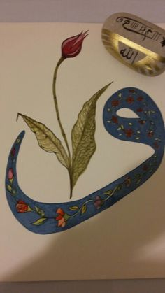 HUZUR SOKAĞI (Yaşamaya Değer Hobiler) Islamic World, Islamic Art, Islamic Calligraphy, Caligraphy, Painted Furniture, Tatting, 1, Lettering, Ornaments