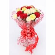 Hand Flower Bouquet for Chennai delivery. Available at : www.chennaiflowers.com/flowers/type/flowers-bouquet-delivery