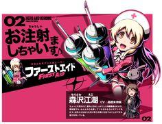 Game Ui Design, Ad Design, Print Design, Graphic Design, Gaming Banner, Japan Games, Game Interface, Commercial Ads, Web Banner