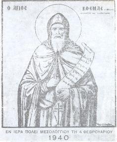 Πολύ επίκαιρες προφητείες του Αγίου Κοσμά του Αιτωλού (1714-1779) - Pentapostagma.gr : Pentapostagma.gr