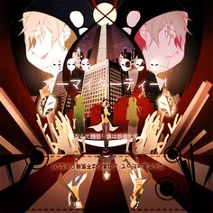 Yobanashi Deceive - Night Tales Deceive (song)   Kano Shuuya   Kagerou Project/MekakuCity Actors (anime) Project Board, Project 3, Rantaro Amami, Edgy Teen, Anime Songs, Silver The Hedgehog, Anime Child, Kagerou Project, Vocaloid