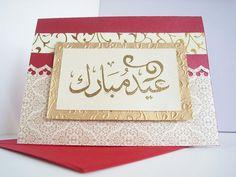 Pretty eid mubarak card
