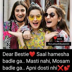 Dedicated to the one who's with me from past Best Friend Quotes Funny, Sister Quotes Funny, Cute Funny Quotes, Besties Quotes, Attitude Quotes For Girls, Daughter Quotes, Best Friend Thoughts, Dear Best Friend, Cute Friendship Quotes