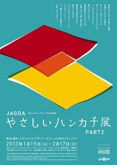 #gurafiku, #posterdesign, #typography   Japanese Poster: Handkerchiefs for Tohoku Children. 2013   http://www.designhub.jp/eng/exhibition/2013/01/11-1930.html