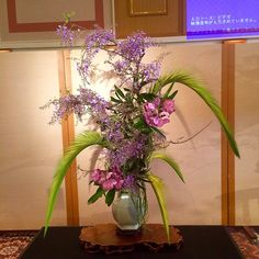 Arrangement by the Fifth Headmaster of the Ohara School of Ikebana, Hiroki Ohara, for the 70th anniversary ...