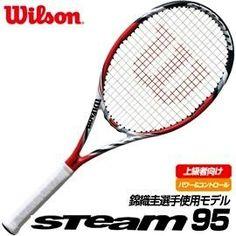 Kei Nishikori racket model