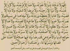 اللهم صل وسلم وبارك سيدنا محمد وعلى آله وصحبه أجمعين