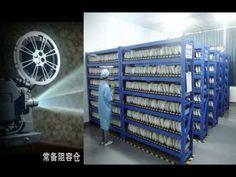 Edadoc Printed Circuit Board (PCB) Factory Tour